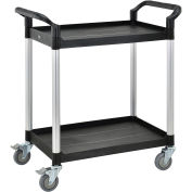 "High Capacity 2 Shelf Utility Cart, 440lb Cap, 26""L x 17""W x 37""H"